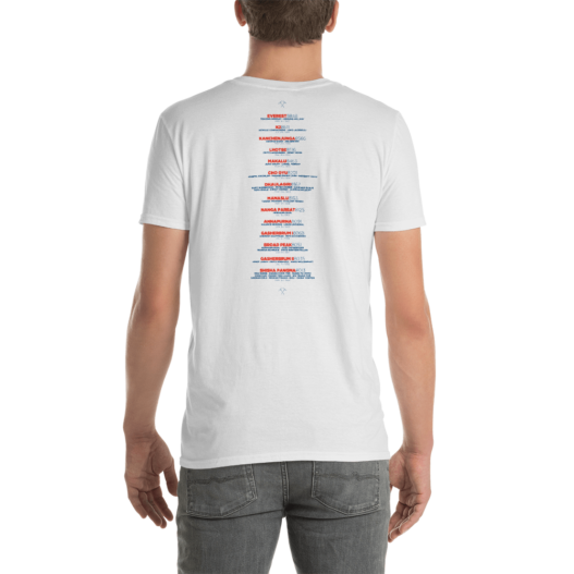EVEREST – Camiseta manga corta unisex (Blanco) - Posterior